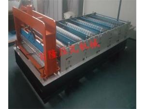 单板压瓦机热销型装饰板成型机/泊头压瓦机厂家