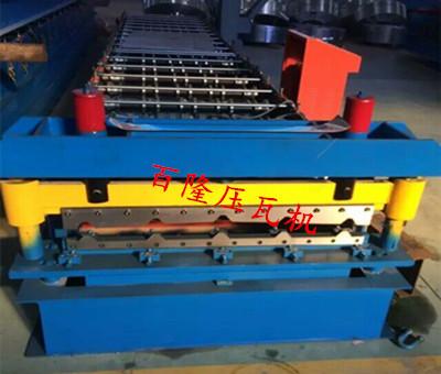 百隆压瓦机-840压瓦机-彩钢瓦设备